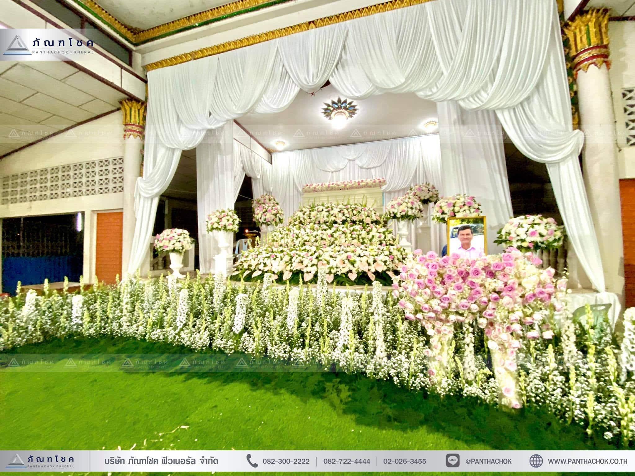 จัดดอกไม้ราชบุรี จัดดอกไม้งานศพ ดอกไม้งานศพโทนชมพูขาว