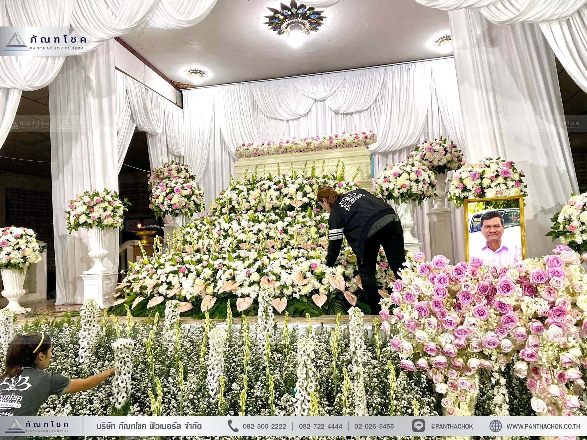ดอกไม้งานศพโทนสีชมพูขาว สวนดอกไม้หน้าหีบ