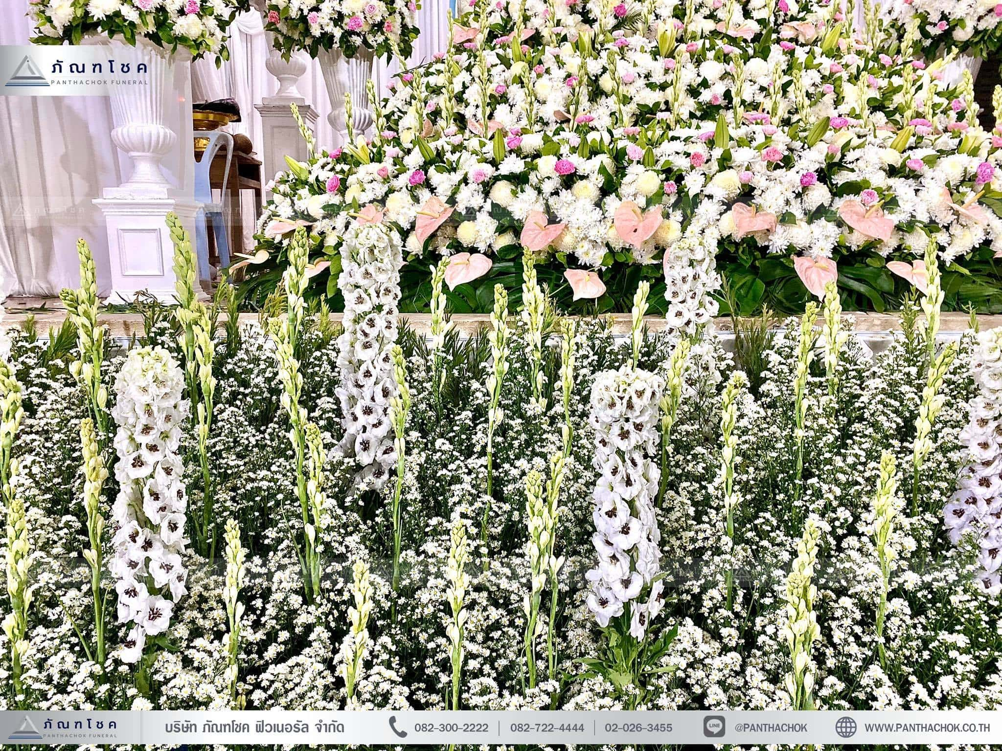 ดอกไม้หน้าศพ สวนดอกไม้หน้าศพ ดอกไม้งานศพราชบุรี