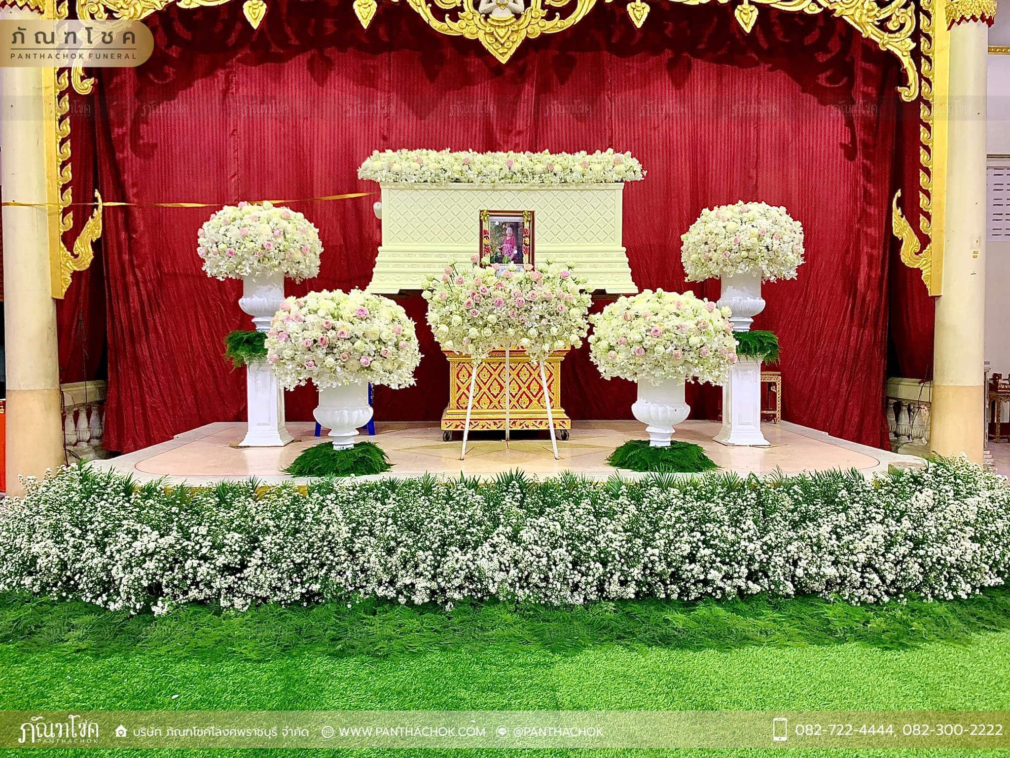ดอกไม้งานศพราชบุรี ดอกไประดับหน้าหีบ ดอกไม้ชุดพุ่ม