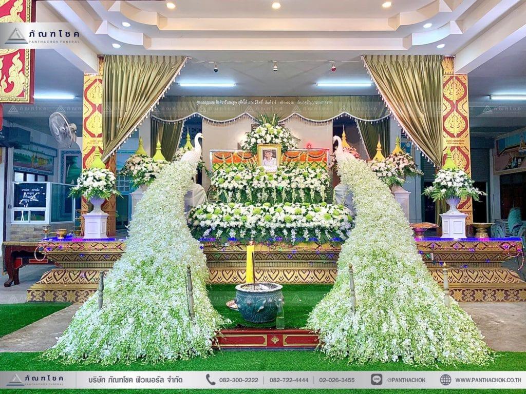 รับจัดงานศพ ดอกไม้สดราชบุรี