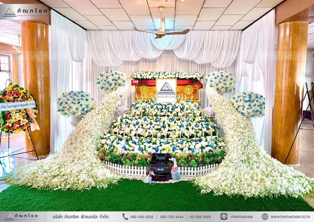 ดอกไม้งานศพสมุทรสงคราม ดอกไม้นกยูงประดับหน้าหีบ ดอกไม้ราชบุรี ดอกไม้หน้าศพราคาประหยัด
