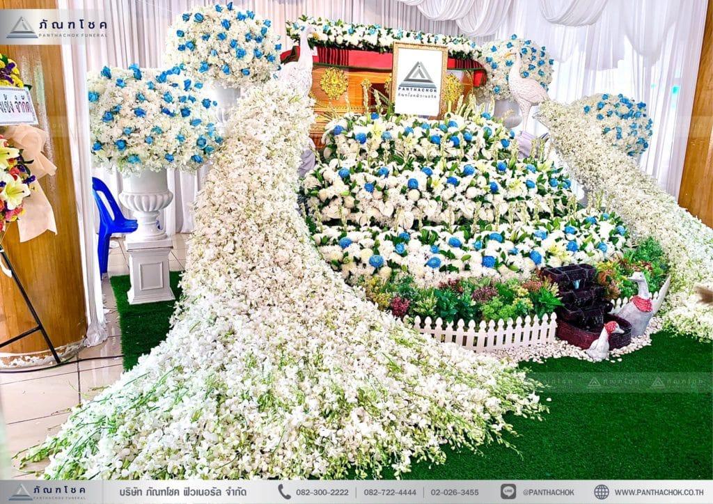 ดอกไม้งานศพสมุทรสงคราม ดอกไม้สีขาวฟ้า นกยูงหรูหรา