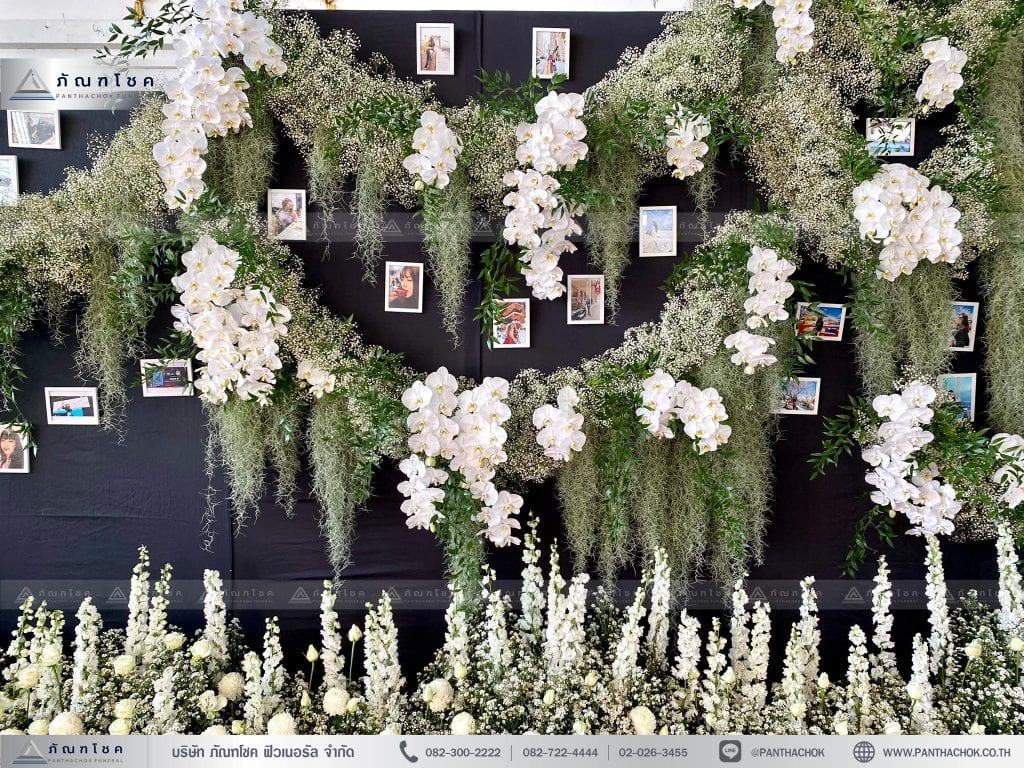 ดอกไม้งานศพหรูหรา อลังการ สวยๆ