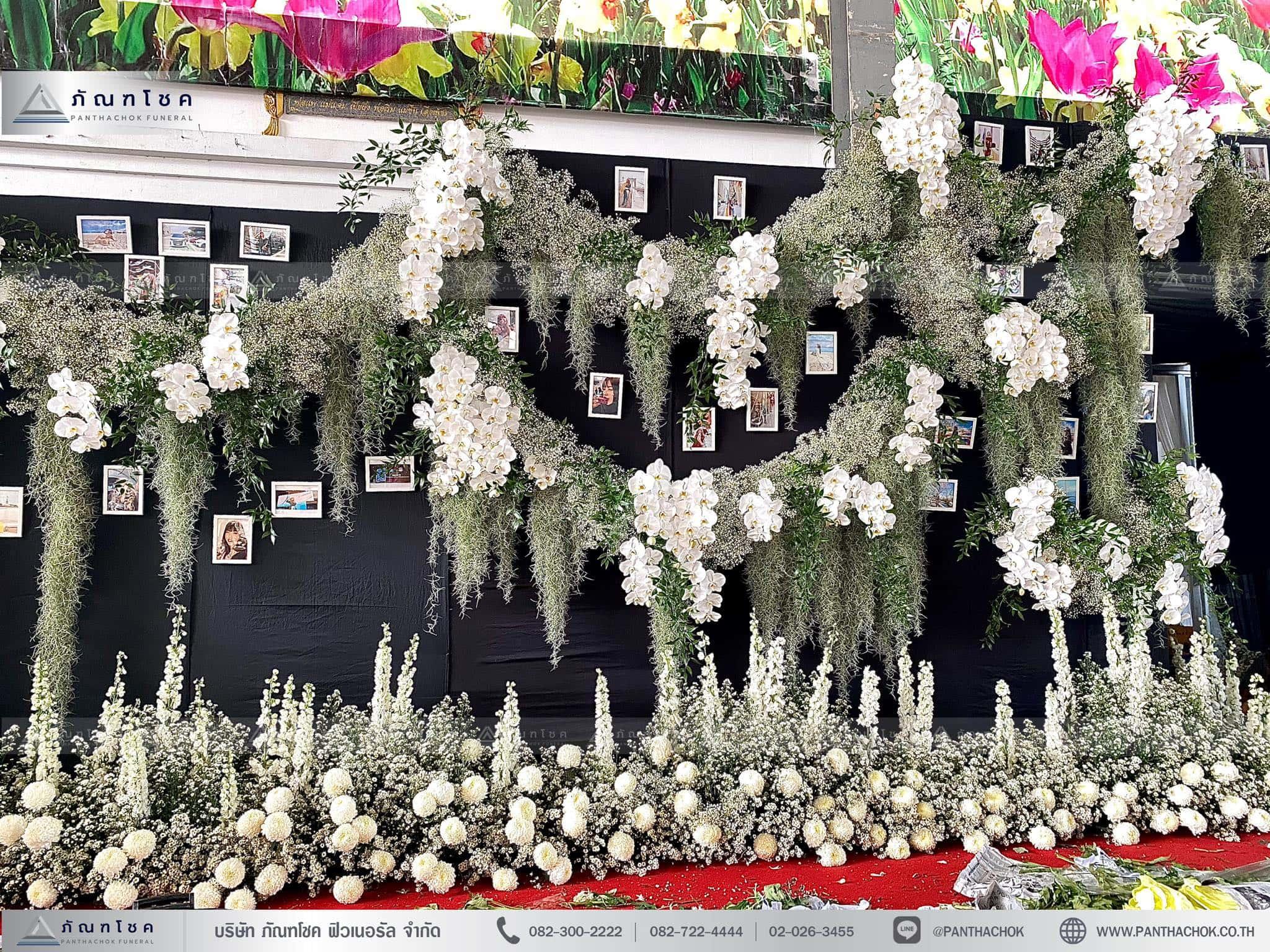 รับจัดดอกไม้งานศพ ดอกไม้หน้าศพ