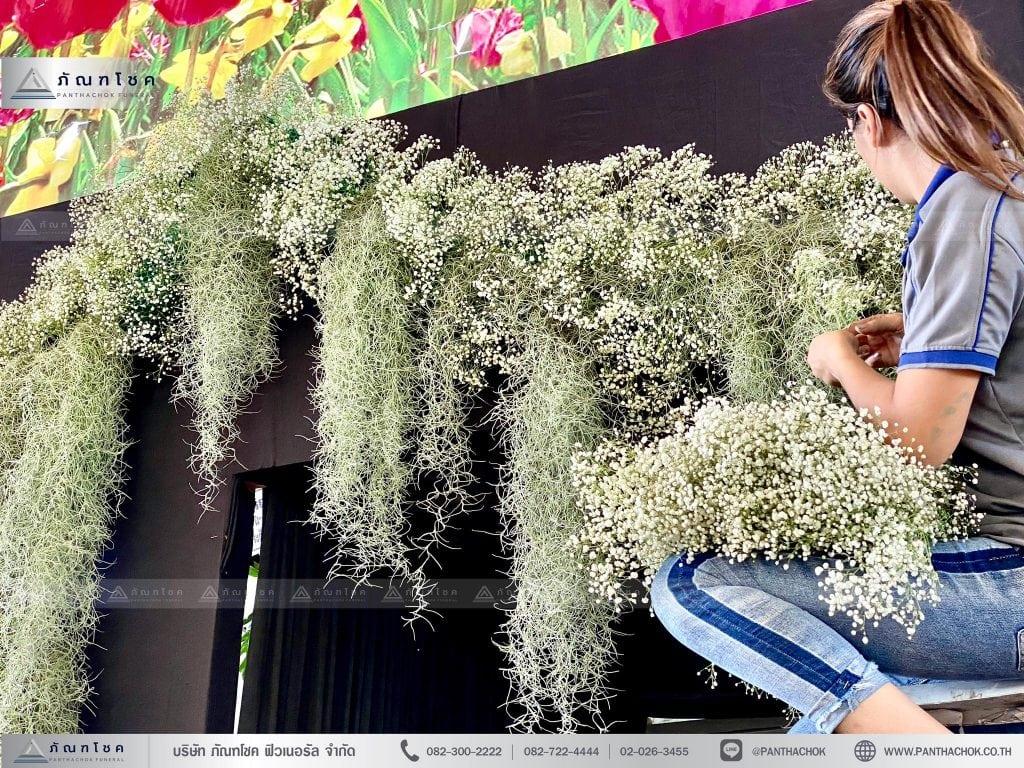 ดอกไม้งานศพโทนสีเขียวขาว