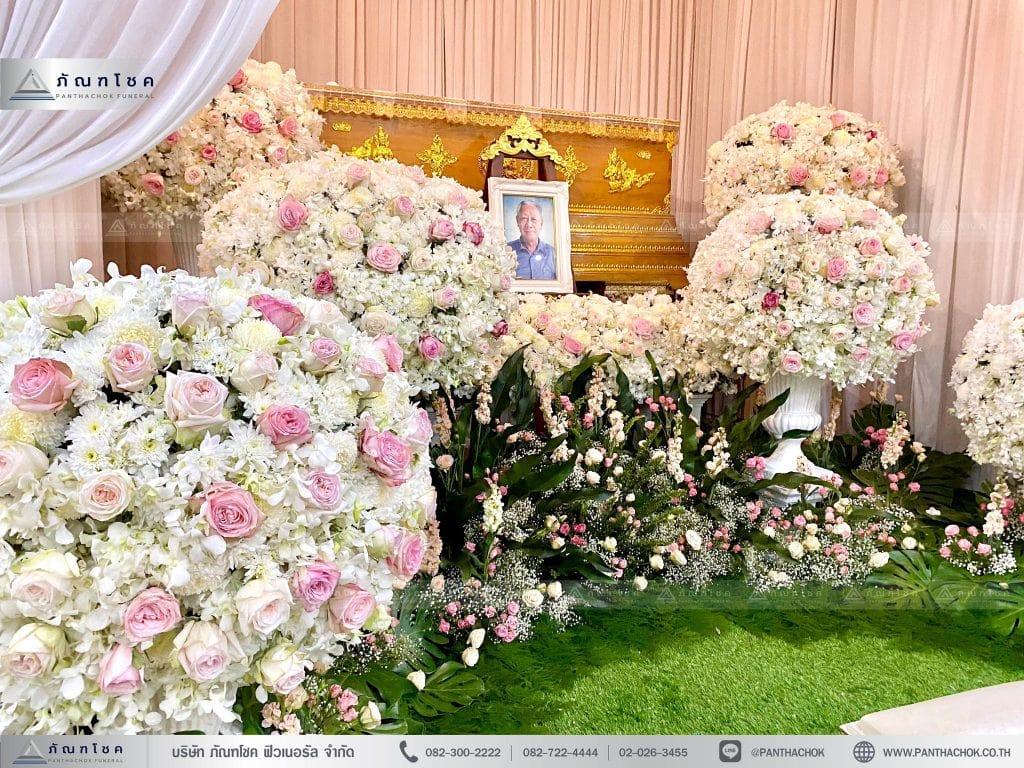 ชุดดอกไม้พุ่มมุกสีชมพูขาว สวยงาม