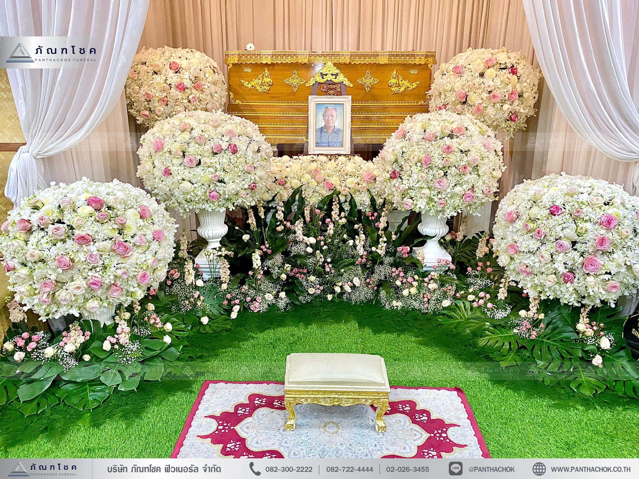 ดอกไม้งานศพ ดอกไม้ประดับหน้าหีบ พุ่มชมพู