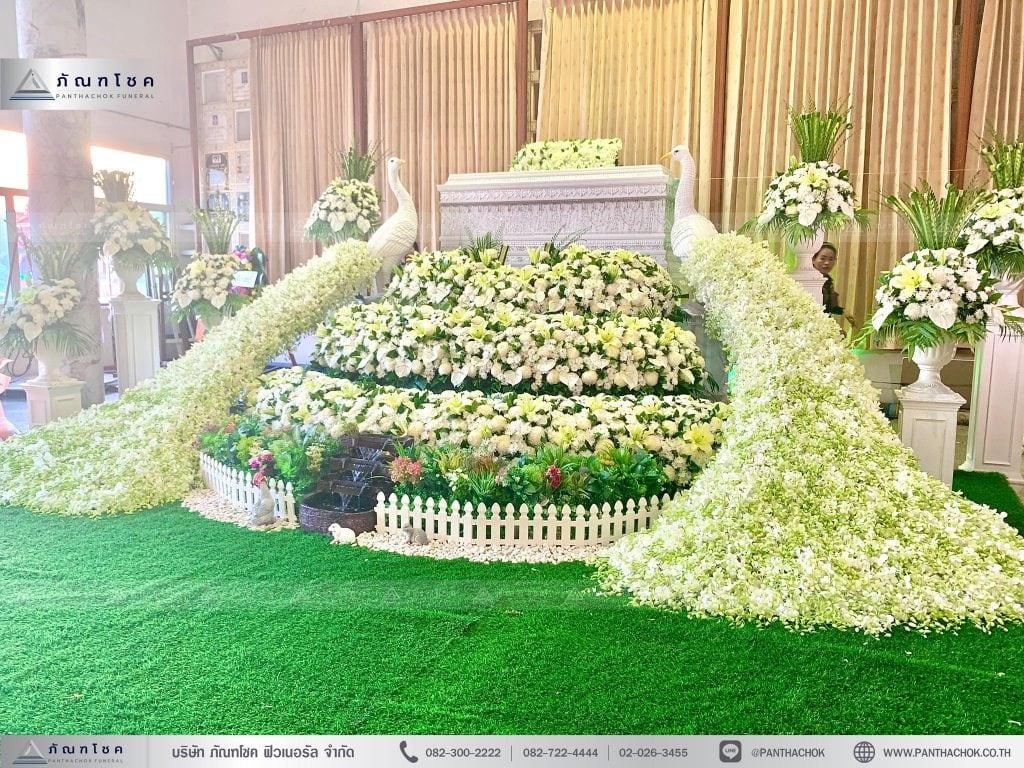 จัดดอกไม้งานศพ สวนดอกไม้ งานศพหรูหรา