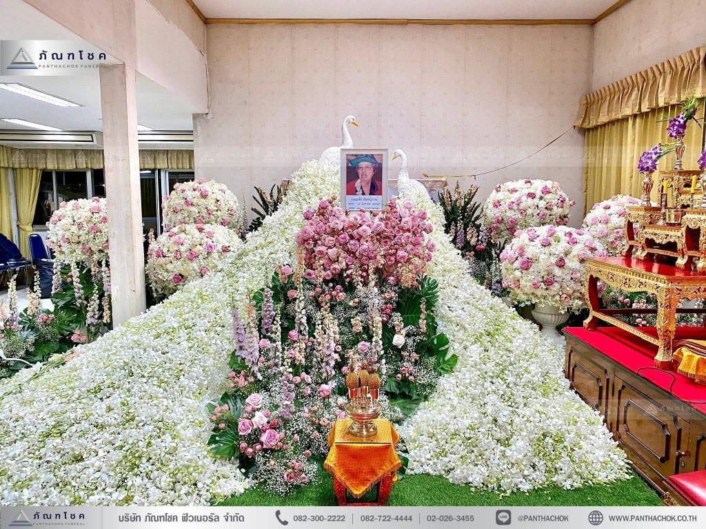 ดอกไม้ประดับงานศพ สวนดอกไม้ จัดงานศพกรุงเทพ
