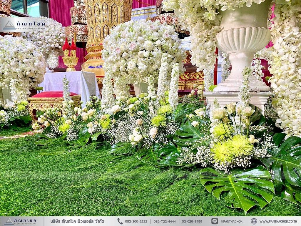 โกศพระราชทานพร้อมด้วยดอกไม้ประดับ จัดดอกไม้กรุงเทพ จัดดอกไม้ราชบุรี