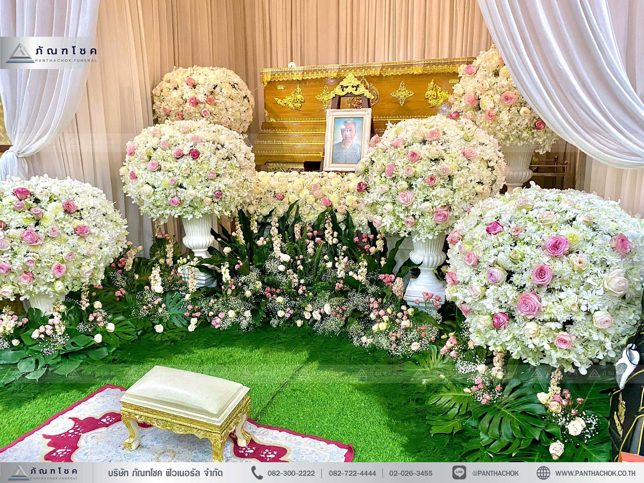 ดอกไม้งานศพสมุทรสงคราม ดอกไม้ชุดพุ่มประดับหน้าโลง ดอกไม้ราชบุรี