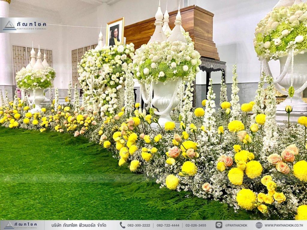 ดอกไม้งานศพสวยๆ ดอกไม้งานศพ จัดดอกไม้หน้าศพ
