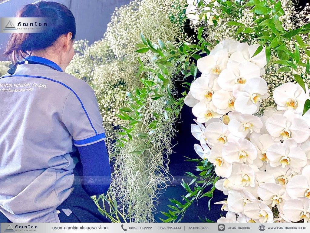 ดอกไม้งานศพอลังการ ดอกไม้นอก