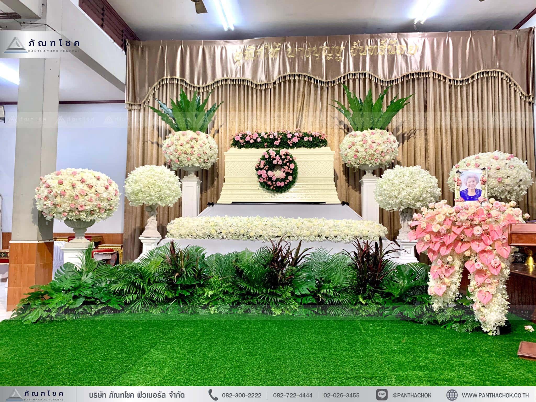 ชุดดอกไม้ประดับหน้าศพ ดอกไม้ประดับหน้าหีบราชบุรี