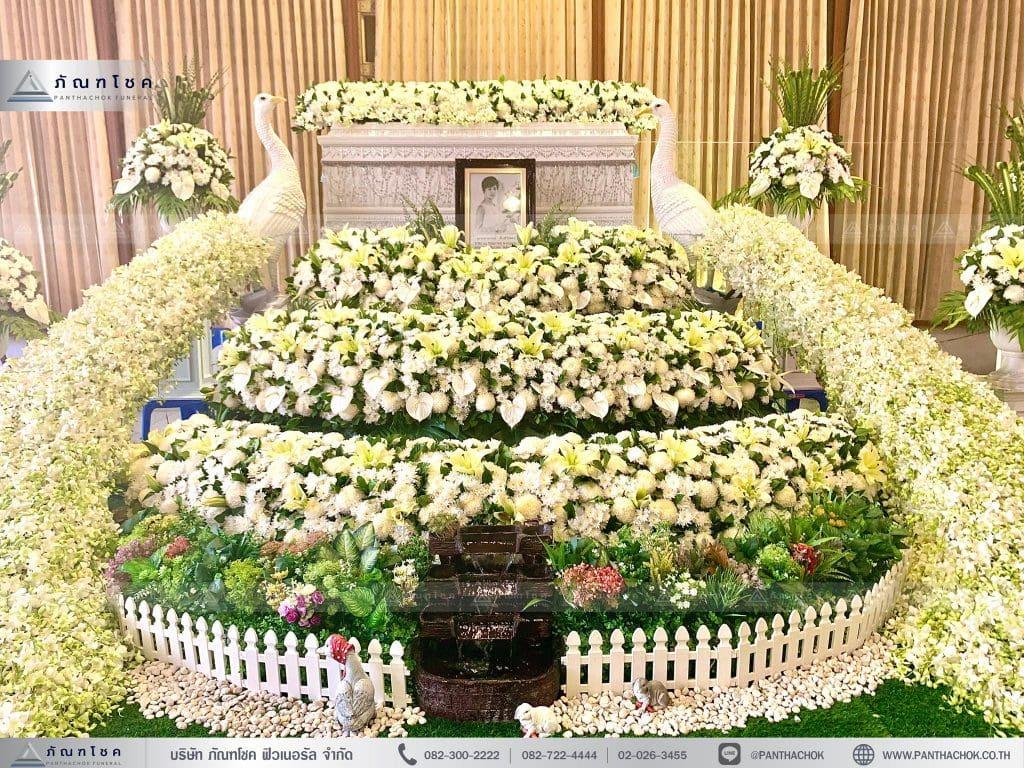 ดอกไม้งานศพสีขาว