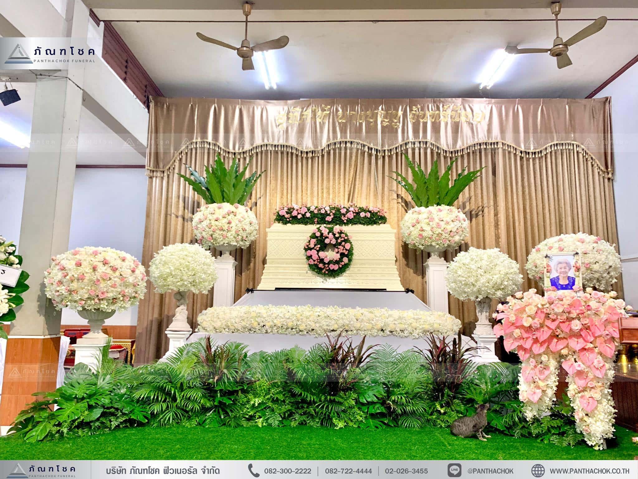 ดอกไม้หน้าศพสีชมพู ดอกไม้หน้าศพชุดพุ่ม
