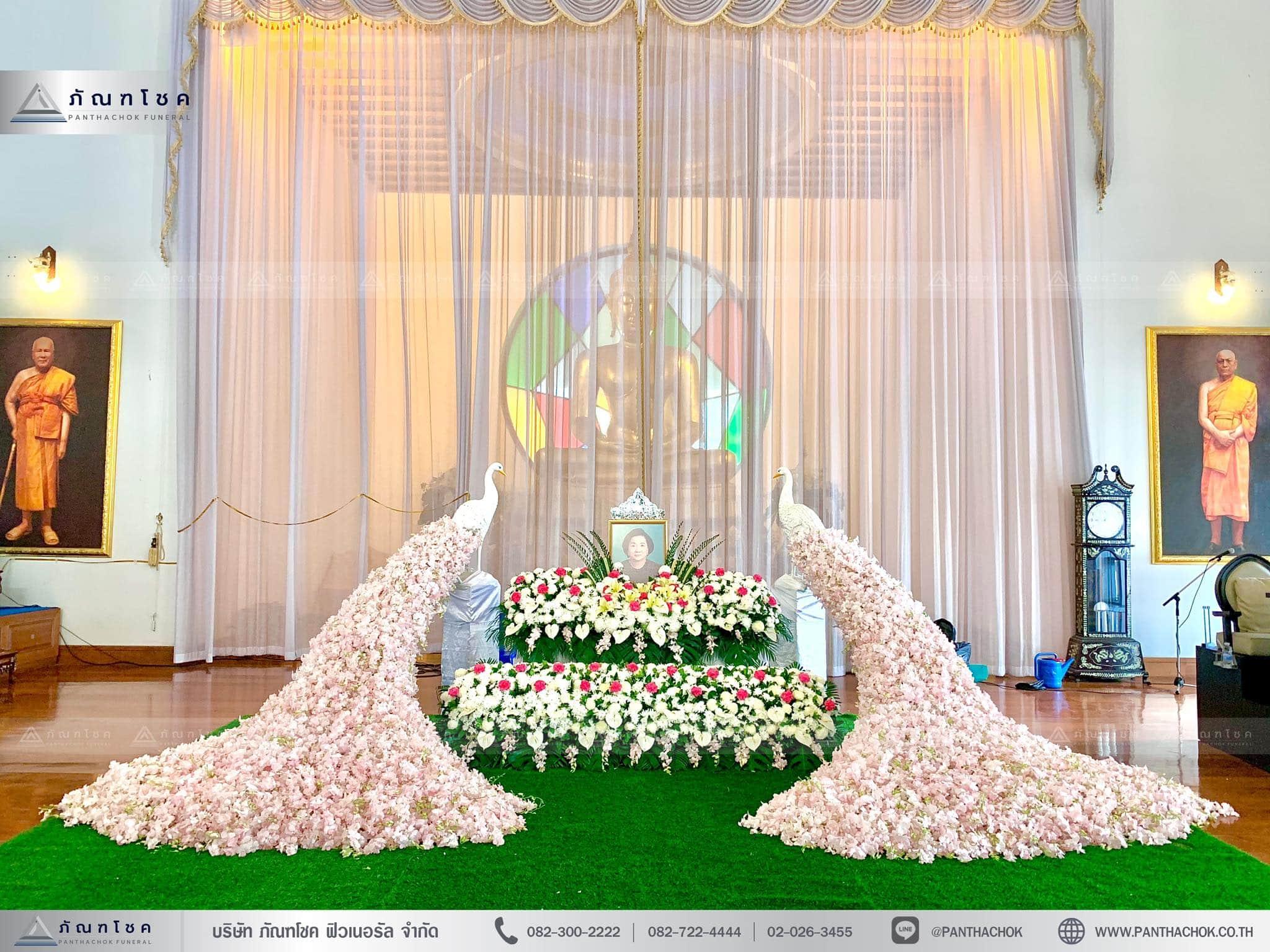 ดอกไม้งานศพ นกยูงหรูหรา จัดงานศพราชบุรี