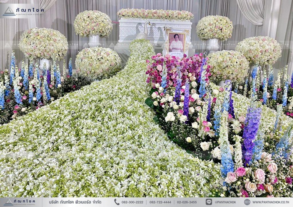 สวนดอกไม้หน้าศพ ชุดนกยูงหรูหรา