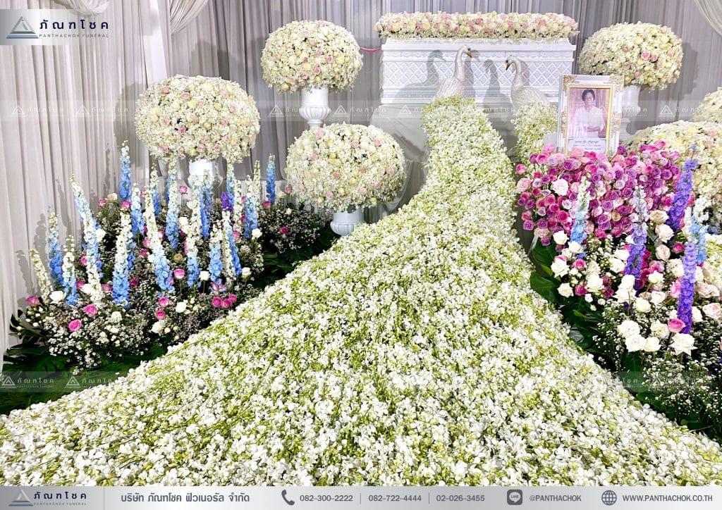 ดอกไม้นกยูงประดับหน้าศพ ดอกไม้สวนนกยูง