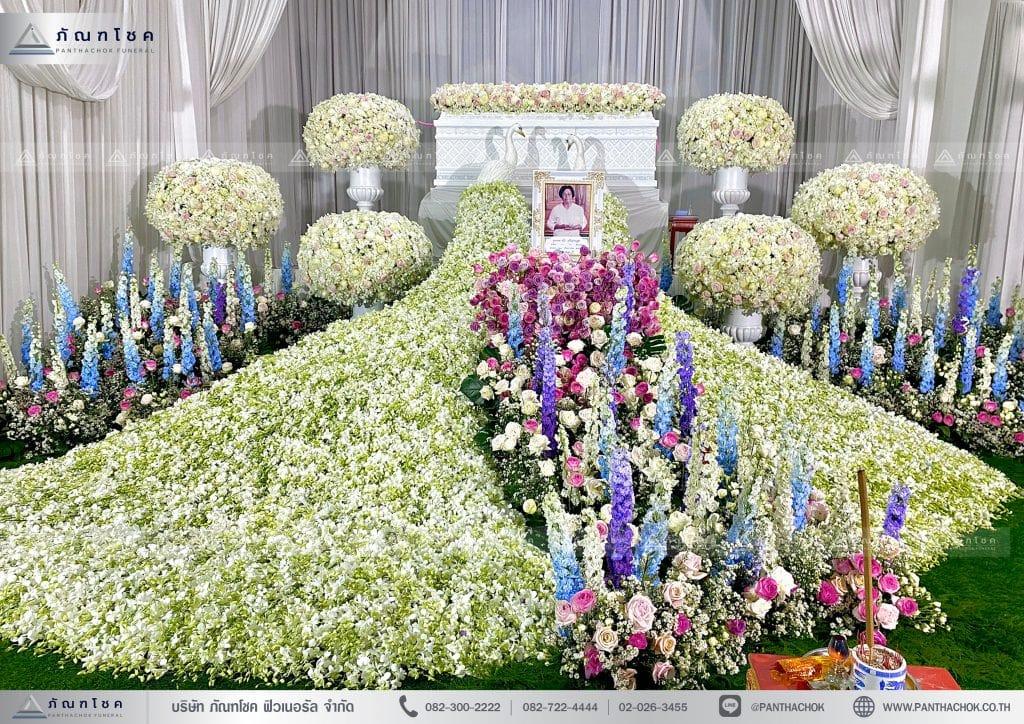 จัดดอกไม้งานศพราชบุรี จัดดอกไม้งานศพกรุงเทพ