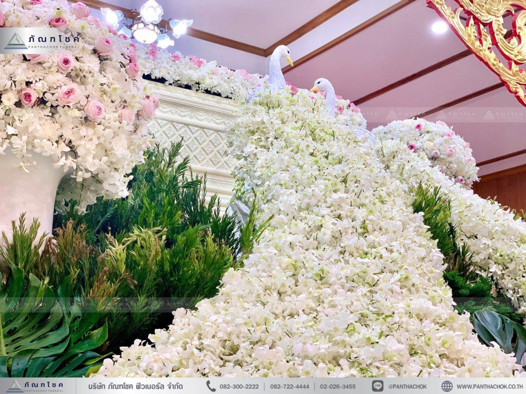 ดอกไม้นกยูงอลังการ รับจัดงานศพทั่วประเทศ