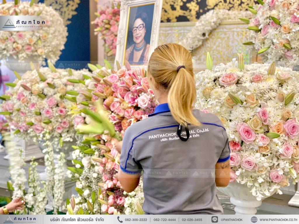 จัดดอกไม้ราชบุรี ดอกไม้งานศพ ดอกไม้หน้าศพสวยงาม