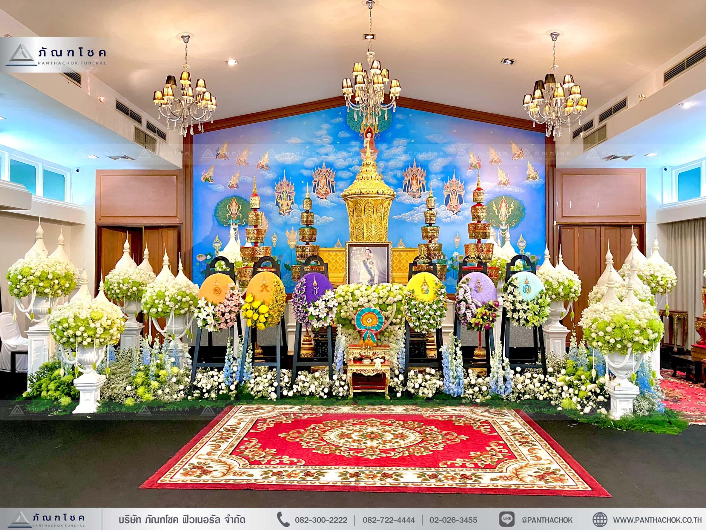 ดอกไม้งานศพพระราชทาน ดอกไม้ประดับหน้าโกศสวยงาม