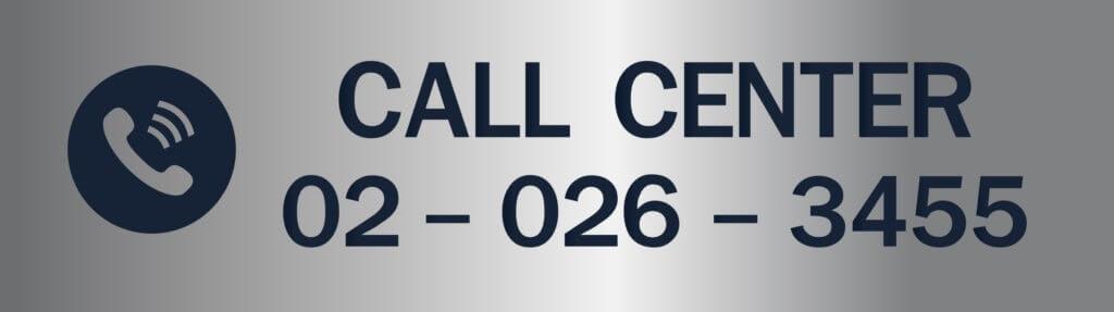 Call Center 02-026-3455