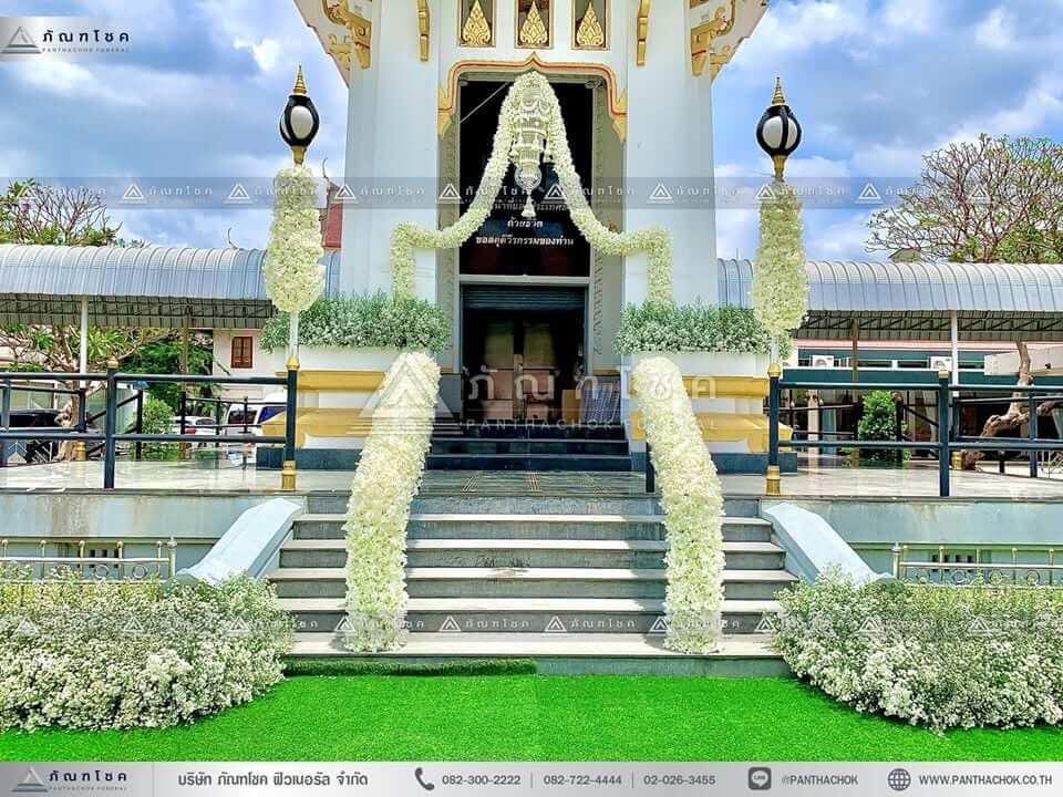 เครื่องแขวนไทย ดอกไม้เมรุประดับดอกไม้สด