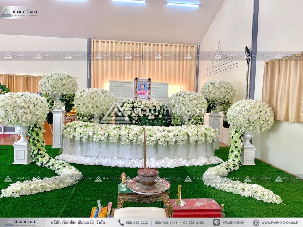 ดอกไม้งานศพนครปฐม งานศพแบบเรียบหรู ดอกไม้ในงานศพโทนสีขาว