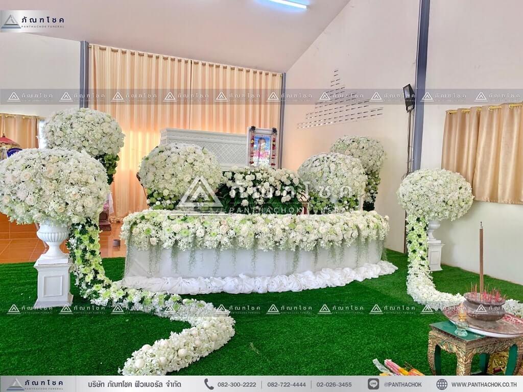 ดอกไม้งานศพนครปฐม ดอกไม้หน้าศพโทนสีขาวเขียว รับจัดงานศพ จัดงานศพนครปฐม