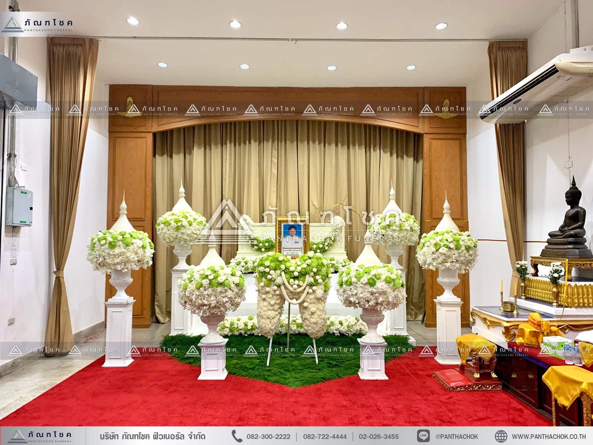 ดอกไม้งานศพ จัดดอกไม้งานศพแบบไทยประยุกต์ ดอกไม้โทนขาว เขียว