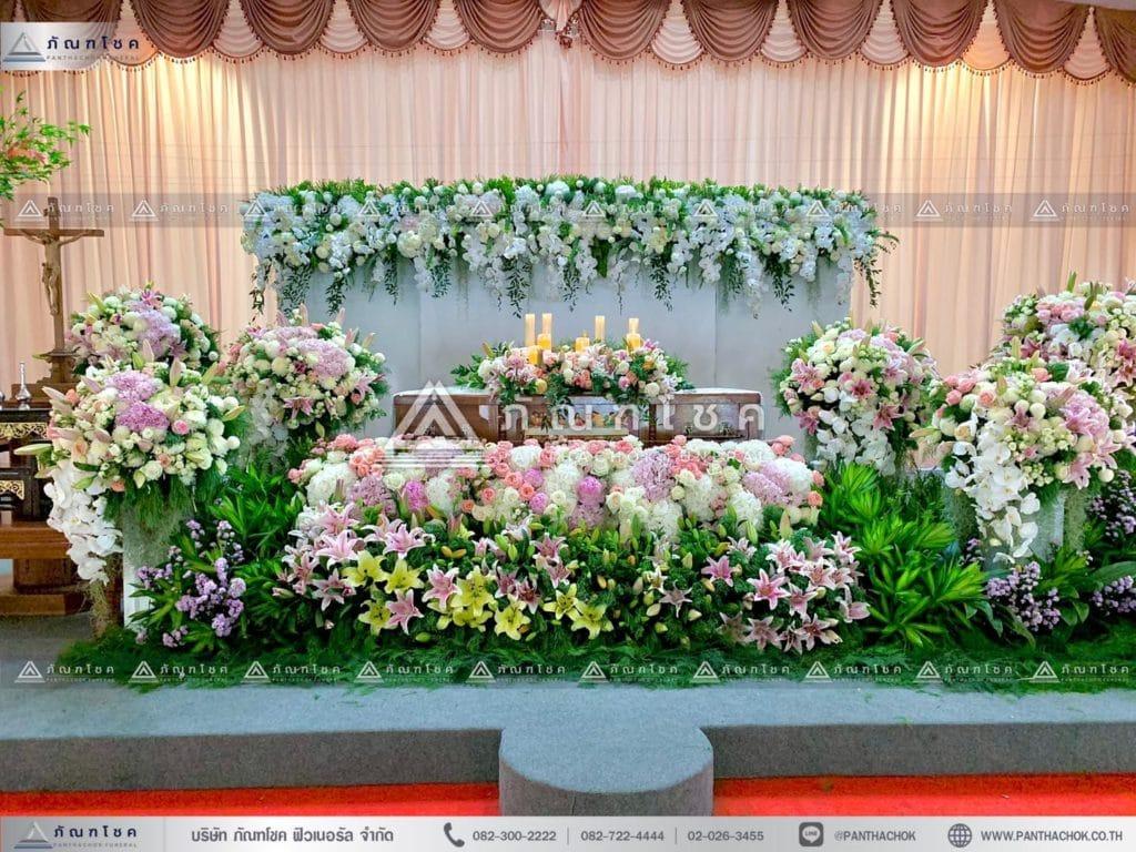 ดอกไม้งานศพนครปฐม จัดงานศพแบบคริสต์ ดอกไม้หน้าศพโทนขาว ชมพู