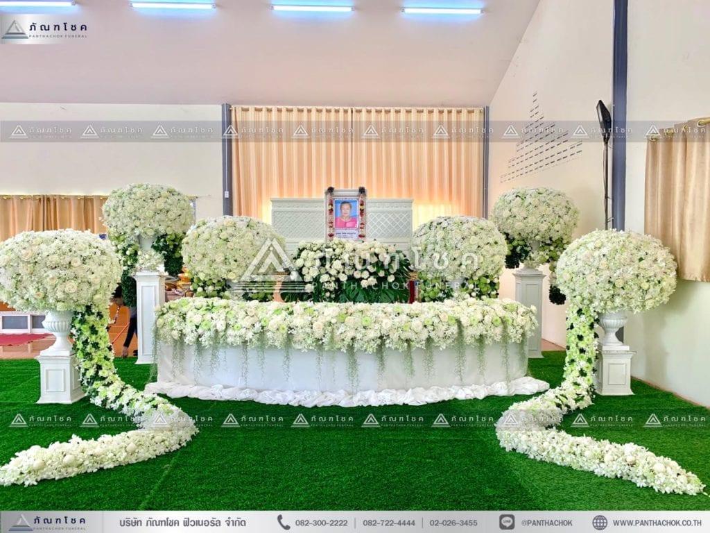 ดอกไม้หน้าศพนครปฐม ดอกไม้หน้ากรอบรูป จัดงานศพนครปฐม รับจัดงานศพภาคกลาง ดอกไม้ในงานศพ ดอกไม้สดประดับหน้าศพ