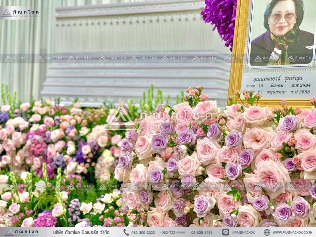ดอกไม้สดหน้าศพ ณ วัดบ้านทวน 2