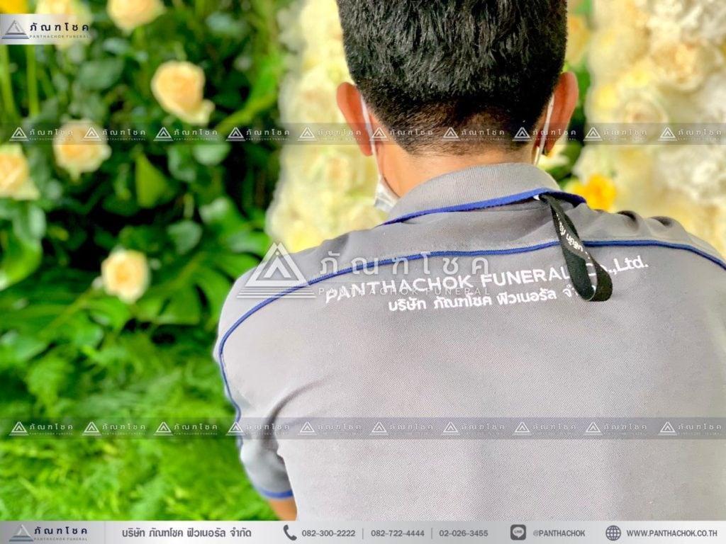นกยูงงานศพ วัดไทร นครปฐม จัดงานศพแบบเรียบง่าย ดอกไม้สดงานศพ รับจัดงานศพนครปฐม