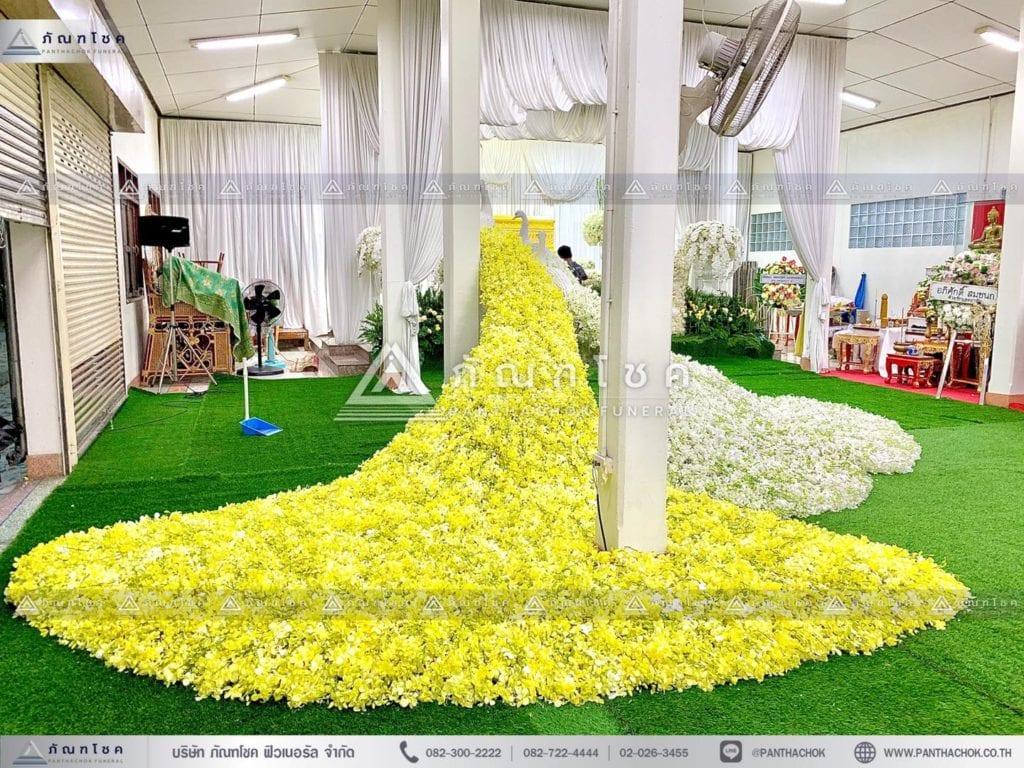 นกยูงงานศพ วัดไทร นครปฐม ดอกไม้หน้าศพอลังการ ดอกไม้งานศพสวยหรู รับจัดงานศพหรูหราอลังการ