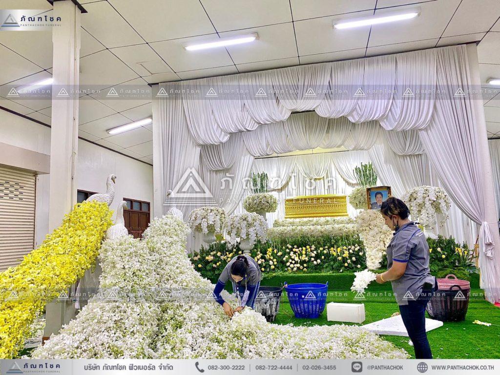 นกยูงงานศพ วัดไทร นครปฐม ดอกไม้สดหน้าศพ จัดสวนดอกไม้ในงานศพสวยงาม ดอกไม้สวยๆ จัดดอกไม้