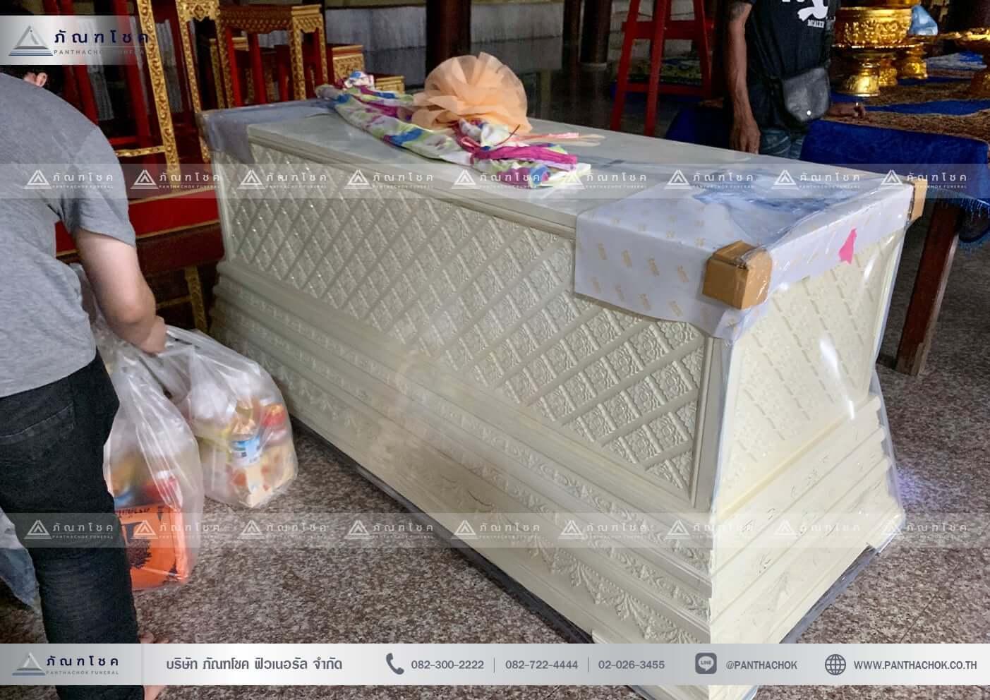 โลงศพ หีบศพ โลงศพไทย โลงฐานตรง
