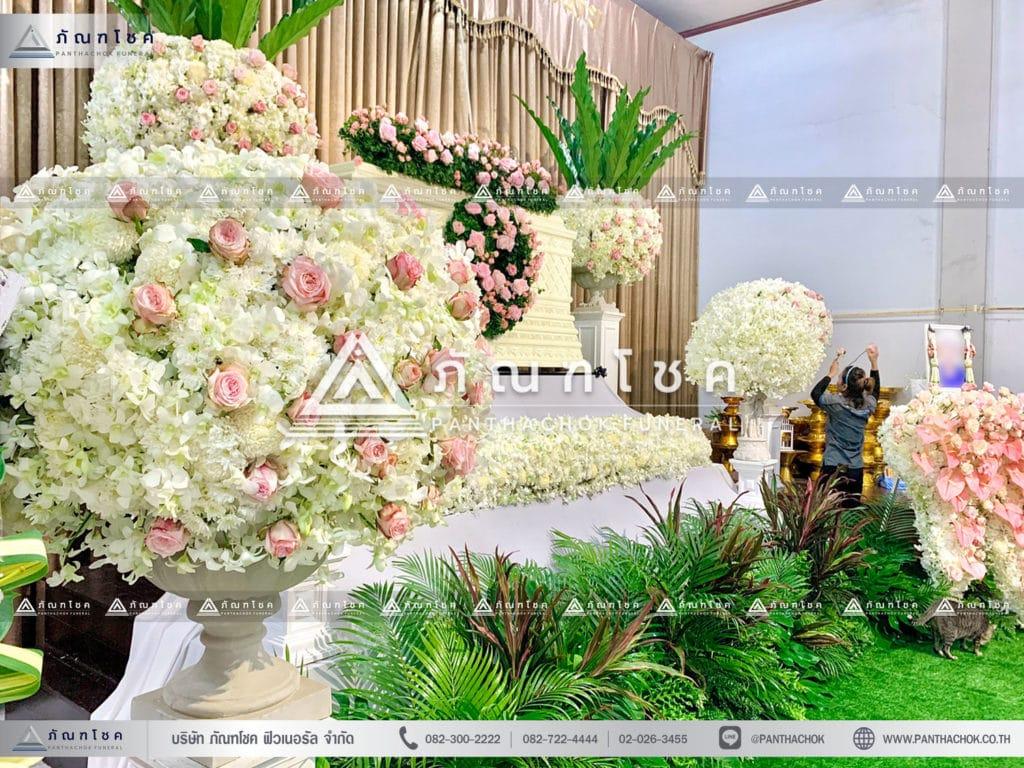 ดอกไม้งานศพโมเดิรน