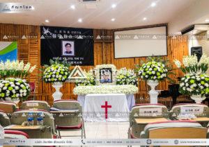 ดอกไม้งานศพเกาหลี งานศพต่างปะเทศ ดอกไม้หน้าศพนานาชาติ