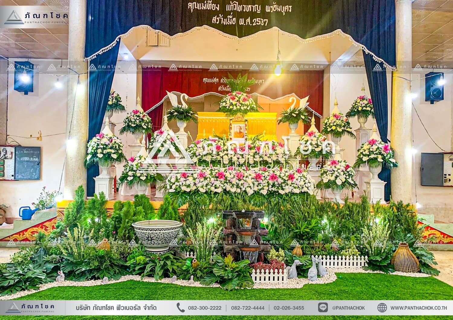 จัดสวนหน้าศพ ดอกไม้งานศพ