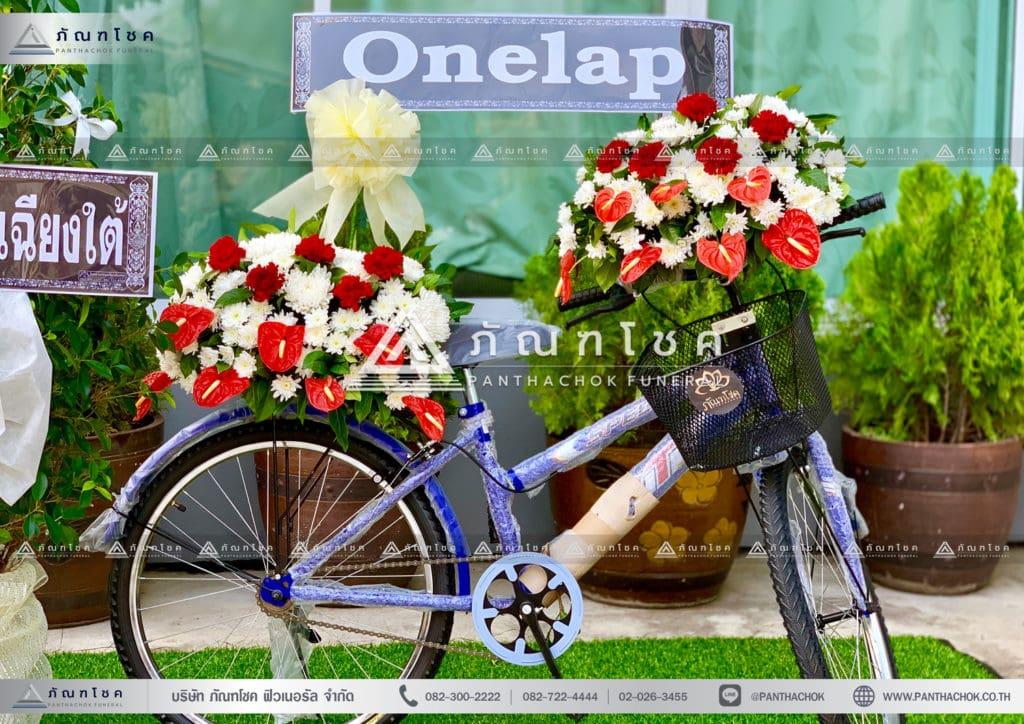 รับจัดงานศพครบวงจร รับจัดดอกไม้งานศพ จำหน่ายหีบศพ | ภัณฑโชค ฟิวเนอรัล 16
