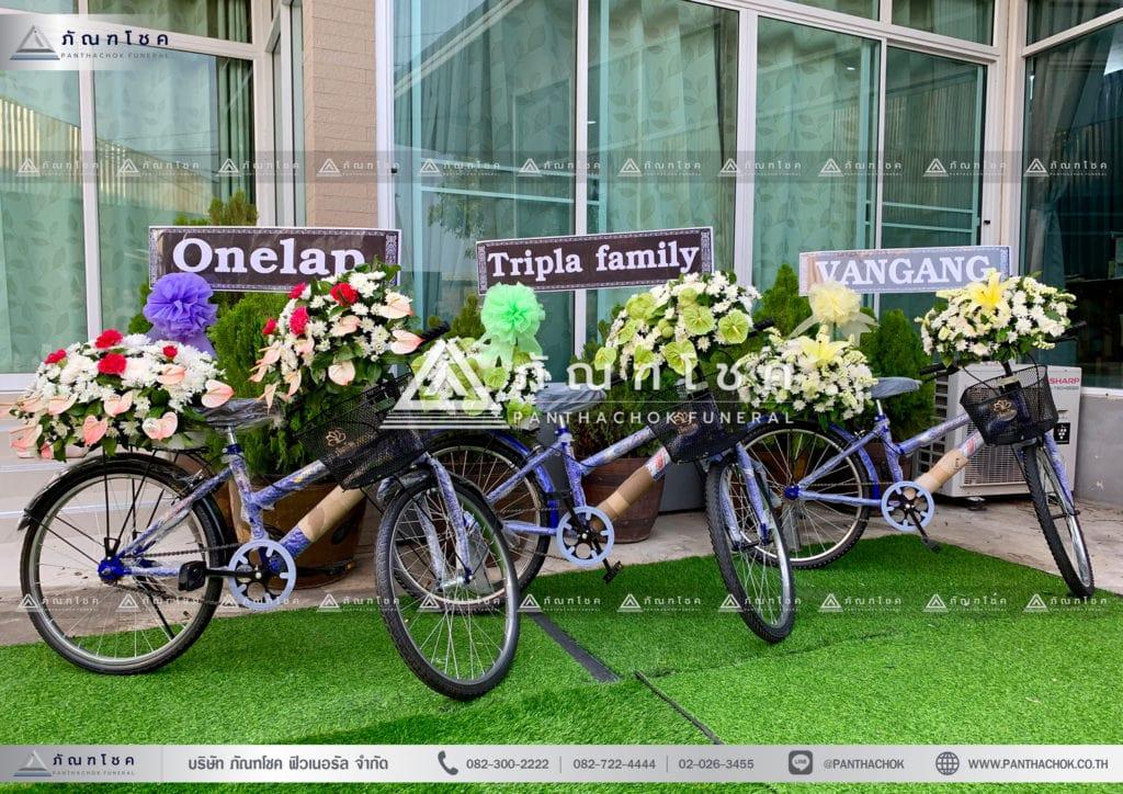 รับจัดงานศพครบวงจร รับจัดดอกไม้งานศพ จำหน่ายหีบศพ | ภัณฑโชค ฟิวเนอรัล 15