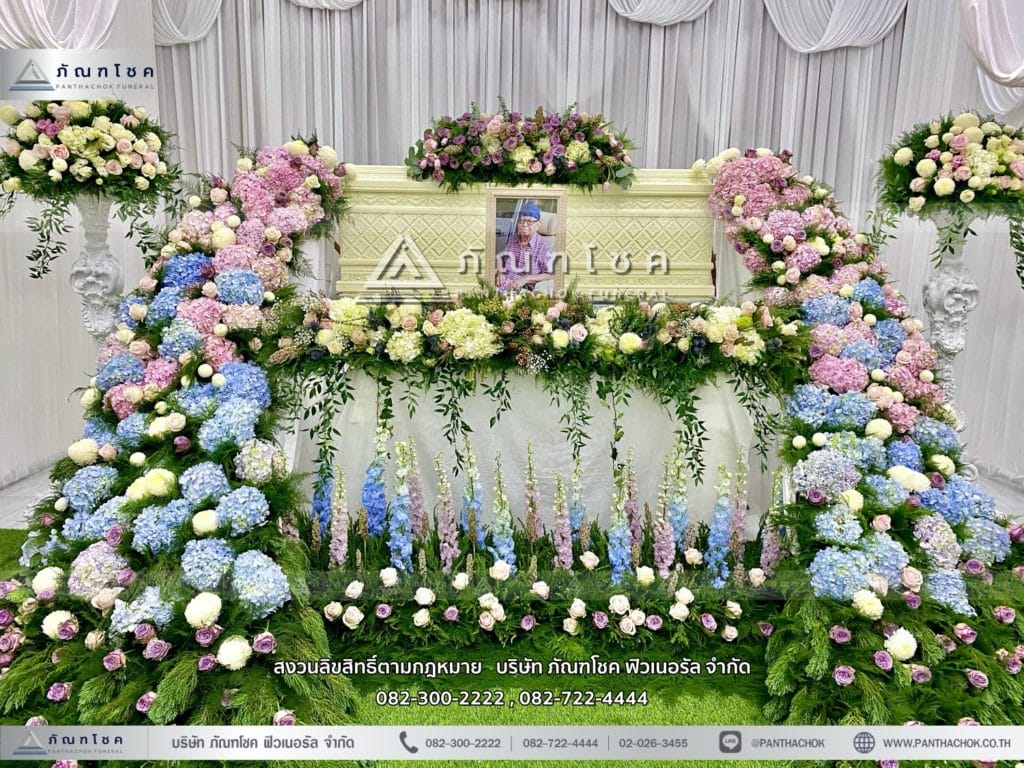 panthachok-funeral-flowers-design-2141
