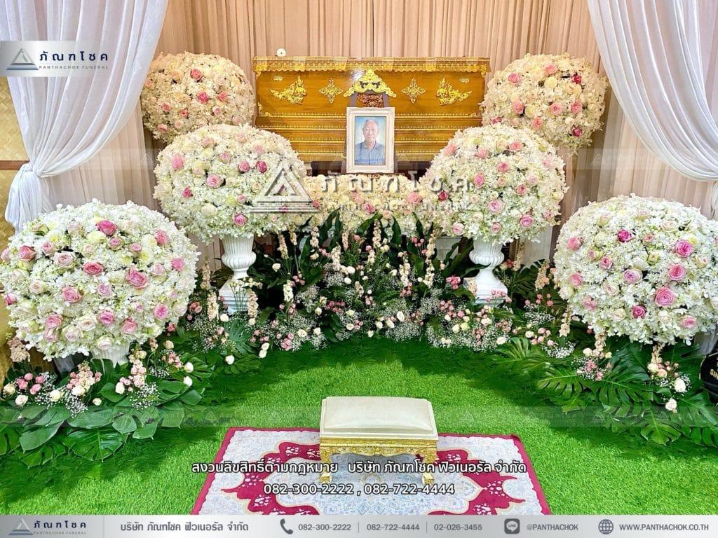 panthachok-funeral-flowers-design-2144