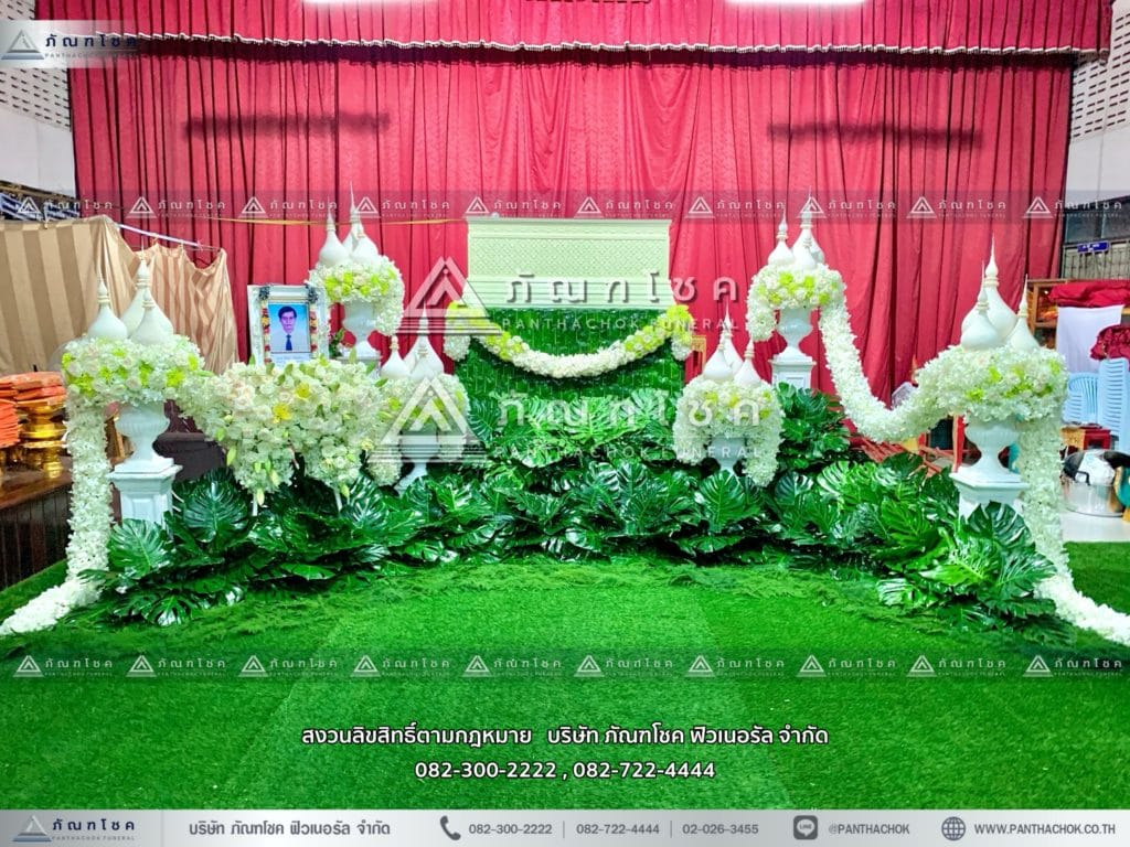 panthachok-funeral-flowers-design-2165