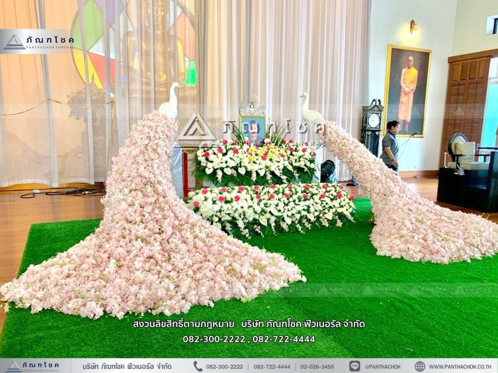 panthachok-funeral-flowers-design-2170