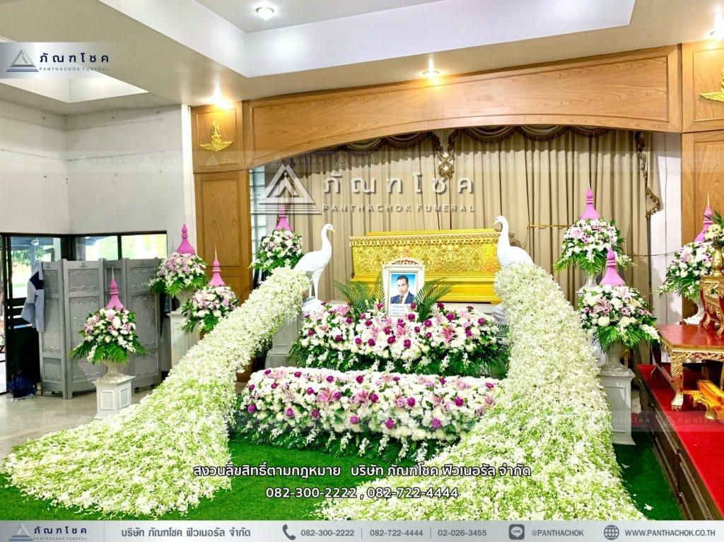 panthachok-funeral-flowers-design-2186